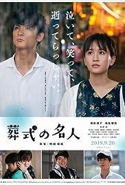 Soushiki no Meijin Poster