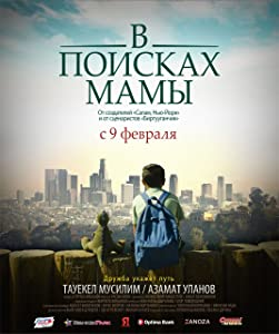 Movies direct download website Finding Mother by none [mov]