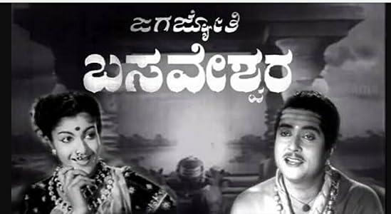 Watch comedy movies 2017 Jagajyothi Basaveshwara [1920x1600]