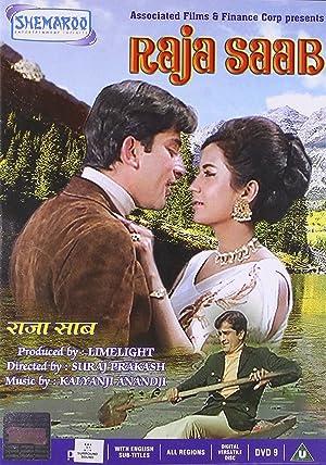 Raja Saab movie, song and  lyrics