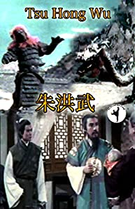 Watch free legal movies Zhu Hong Wu by [720p]