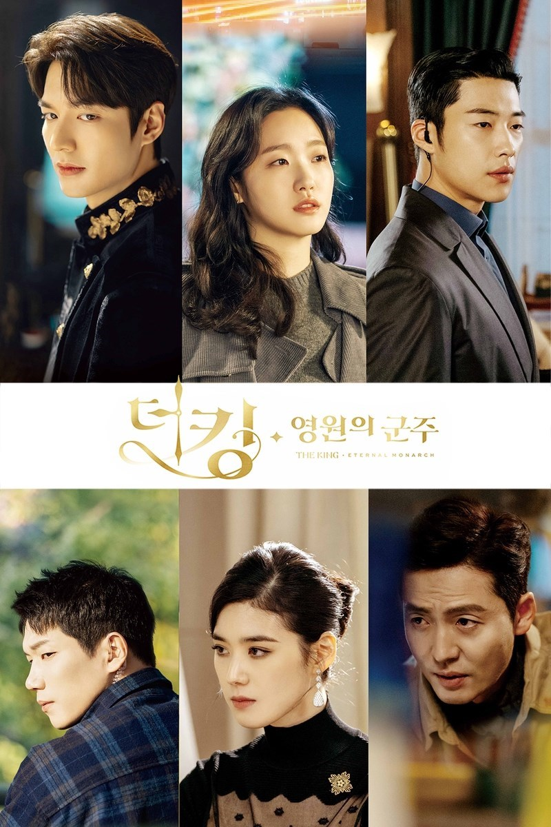 A modern-day Korean emperor passes through a mysterious portal and into a parallel world, where he encounters a feisty police detective.