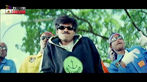 Thammudu official trailer