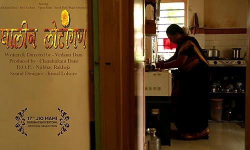 Movie trailer downloadable Ghalin Lotangan by none [Mkv]