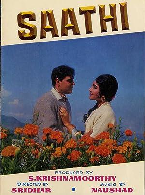 Saathi movie, song and  lyrics