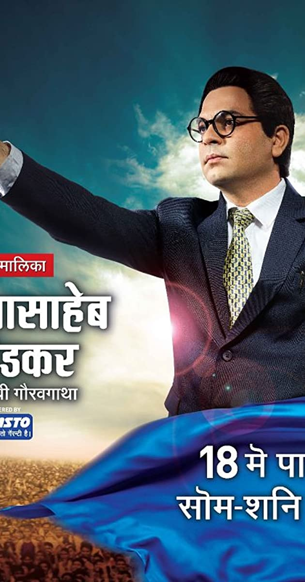 descarga gratis la Temporada 1 de Dr. Babasaheb Ambedkar – Mahamanvachi Gauravgatha o transmite Capitulo episodios completos en HD 720p 1080p con torrent