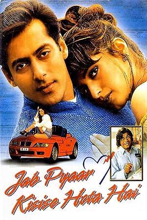 Honey Irani (screenplay) When One Falls in Love Movie