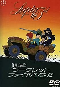 Lupin the 3rd: Pilot Film online free