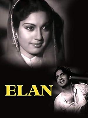 Elan movie, song and  lyrics