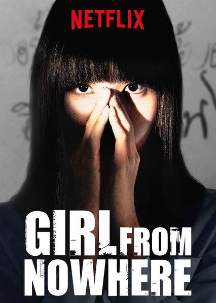 Girl From Nowhere Season 1 Complete