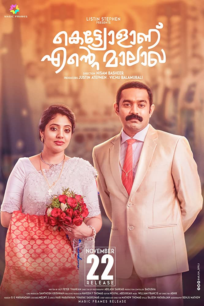 Kettiyolaanu Ente Malakha 2019 Malayalam Movie 720p WEB-DL ESubs
