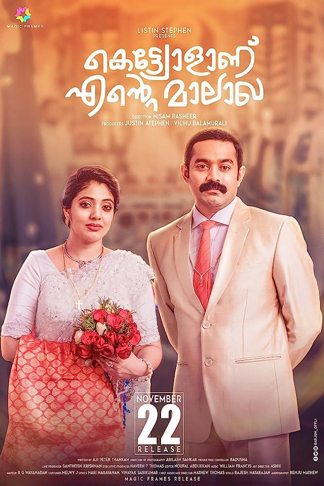 Kettiyolaanu Ente Malakha 2019 Malayalam 450MB HDRip ESubs Download