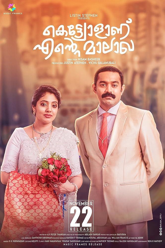Kettiyolaanu Ente Malakha 2019 Malayalam Full Movie 400MB WEBRip ESub Download