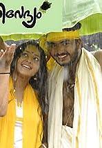 Nivedhyam