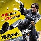 Johnny Strong and Marko Zaror in Invincible (2020)