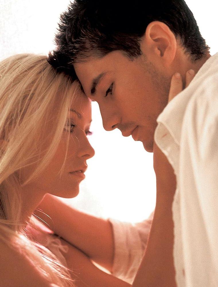 Was Oase Dating-Website Arbeit