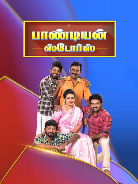Pandian Stores (TV Series 2018– ) - IMDb