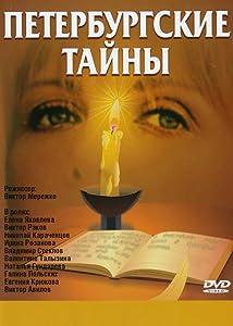 Up watch movie2k Peterburgskie tayny [480x320] [x265], Vsevolod Krestovskiy
