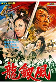 Fei long duo bo (1972)
