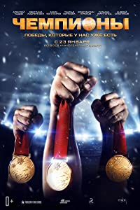 Link for downloading movies Chempiony Russia [FullHD]