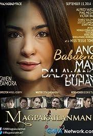 Ang babaeng may dalawang buhay: The Monica Salazar Alias Baby Face Story Poster