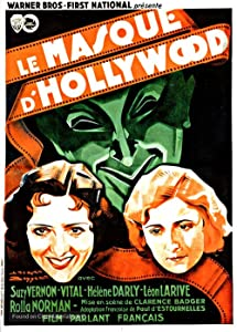 Le masque d'Hollywood USA