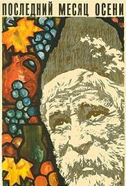 Posledniy mesyats oseni Poster
