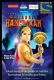 Sankat Mochan Mahabali Hanumaan Poster