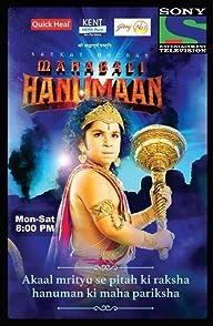 Sankatmochan Mahabali Hanumanหนุมาน สงครามมหาเทพ