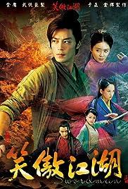 legend of the swordsman 2010 subtitle indonesia
