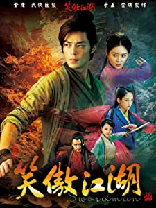 Xiao ao jianghu movie in hindi hd free download
