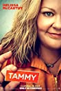 Tammy: P@#$-O-Rama (2014) Poster