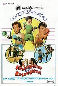 Kesempatan Dalam Kesempitan (1985)