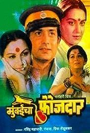 Mumbaicha Fauzdar () filme kostenlos