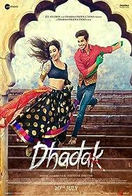 Ishaan Khattar and Janhvi Kapoor in Dhadak (2018)