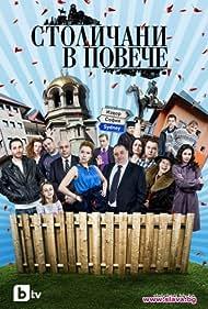 Stolichani v poveche (2011) Poster - TV Show Forum, Cast, Reviews