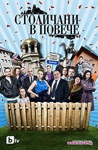 Mobile movie downloading websites Stolichani v poveche (2011), Albena Pavlova, Hristo Garbov [1280x800] [Bluray] [mkv]