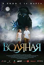 Vodyanaya Poster