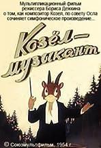 A Goat-Musician