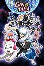 Gintama (2005) Poster