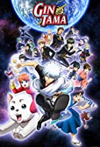 Primary image for Gintama
