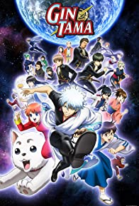 Primary photo for Gintama