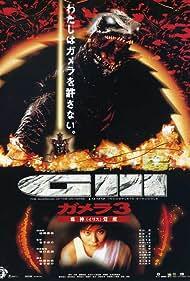 Gamera 3: Jashin kakusei (1999)