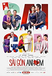 Saigon, I Love You Poster