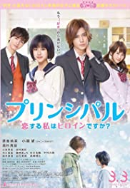 Principal: Am I a Heroine Who Is In Love (2018) 1080p