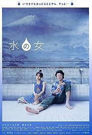 Mizu no onna Poster