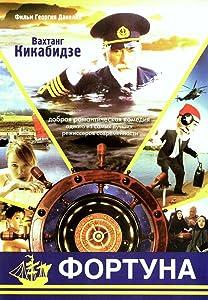Hollywood movies 3gp download Fortuna by Georgiy Daneliya [QHD]