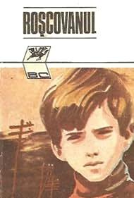Roscovanul (1976)