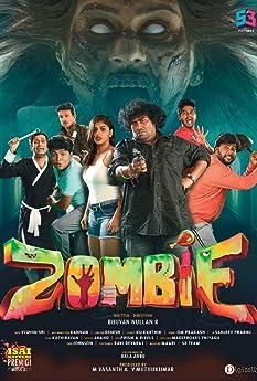Zombie (2019)