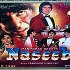 Amitabh Bachchan, Hema Malini, Shakti Kapoor, Prem Chopra, Rishi Kapoor, Amjad Khan, Pran, and Shatrughan Sinha in Naseeb (1981)
